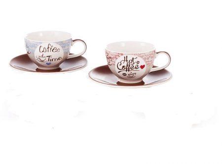 Cappuccino Cup Bella Italia-0